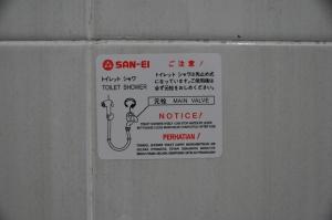 New warning sticker